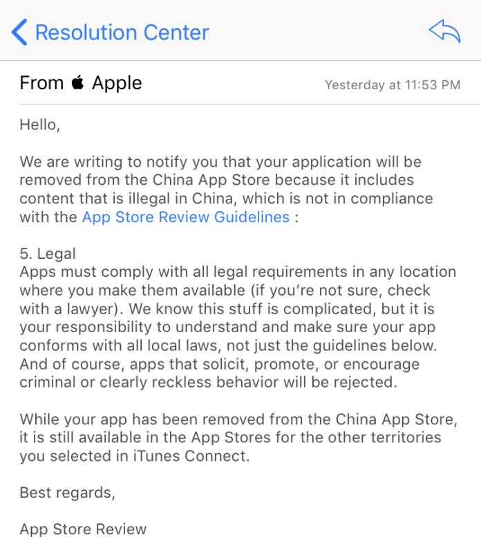 苹果从中国App Store中删除ExpressVNP应用程序
