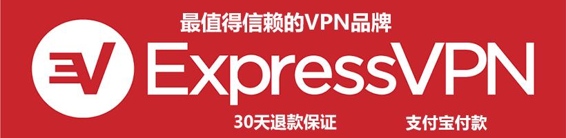如何下载和更新ExpressVNP应用程序